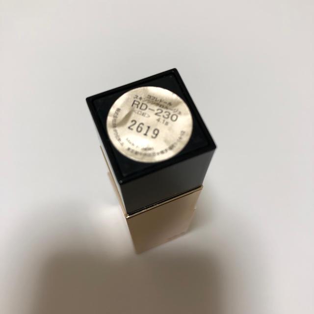 COFFRET D'OR(コフレドール)のコフレドール スキンシンクロルージュ RD-230 コスメ/美容のベースメイク/化粧品(口紅)の商品写真