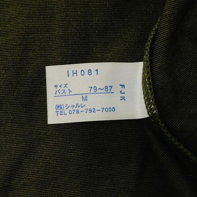シャルレ(シャルレ)の新品♪シャルレ【長袖インナー】Mサイズ レディースの下着/アンダーウェア(アンダーシャツ/防寒インナー)の商品写真