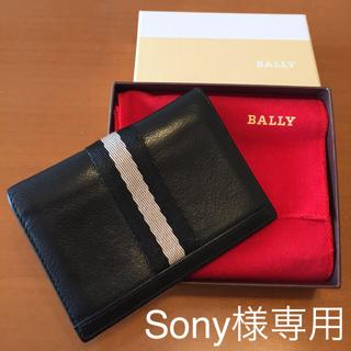 バリー(Bally)のバリー/BALLY/パスケース/カードケース/名刺入れ/定期入れ(名刺入れ/定期入れ)
