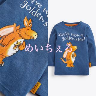ネクスト(NEXT)の【新品】ブルー ゾグ 長袖Tシャツ(ヤンガー)(シャツ/カットソー)