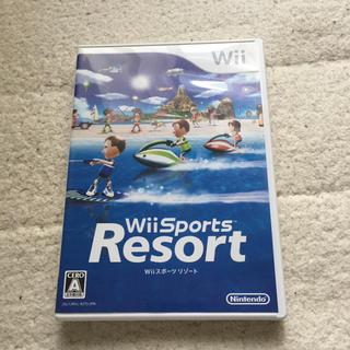 Wii - 赤字覚悟 ワンコインセール wii スポーツ リゾート