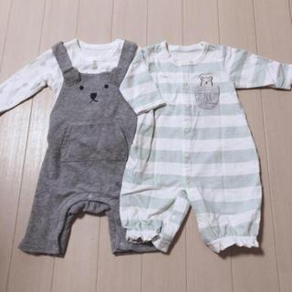 petit main - 赤ちゃん カバーオール