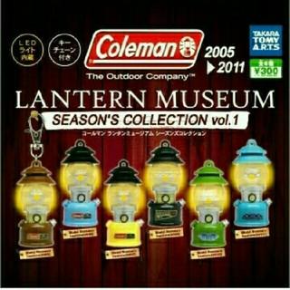 コールマン(Coleman)のガチャ コールマン ランタンミュージアム シーズンズコレクション Vol.1&2(その他)