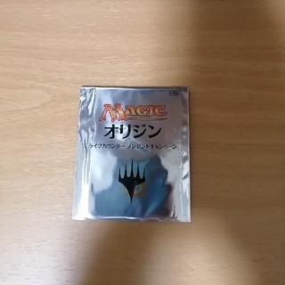 マジックザギャザリング(マジック:ザ・ギャザリング)のMTG ライフカウンター(カードサプライ/アクセサリ )