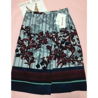 ハナエモリ(HANAE MORI)の【新品】 ハナエモリ スカート  (ひざ丈スカート)