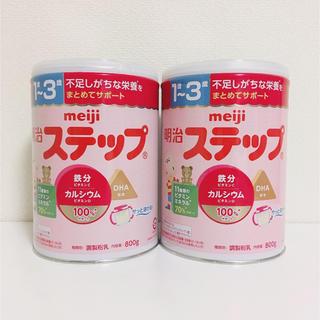 明治 - 明治 ステップ 粉ミルク 800g缶 ×2