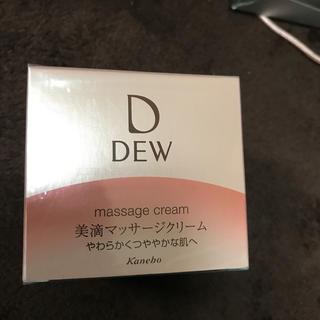 デュウ(DEW)のDEW マッサージクリーム カネボウ (フェイスクリーム)