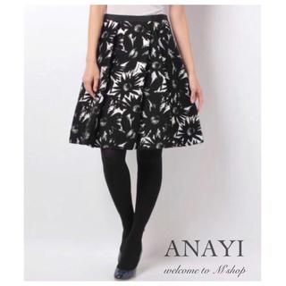 ANAYI - アナイ ◆ ジャガードフラワースカート ◆ 日本製