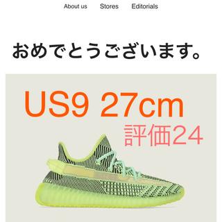 アディダス(adidas)のadidas Yeezy Boost 350 V2 YEEZREEL(スニーカー)