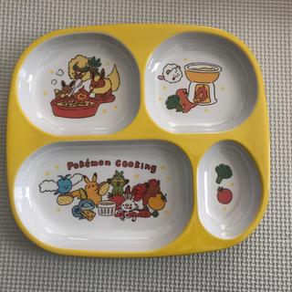 3COINS - ポケモン ピカチュウ 3coins  お皿 プレート