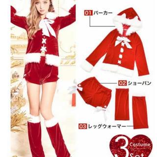デイジーストア(dazzy store)のクリスマスコスプレ♪デイジーストア猫耳パーカーセット(セット/コーデ)