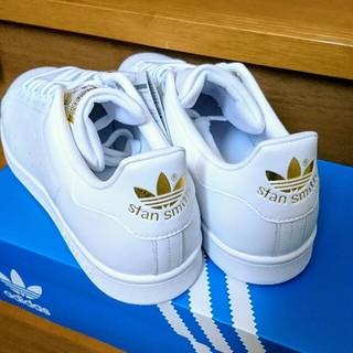 アディダス(adidas)の■レア■23.5㎝ 希少カラー ホワイト レア adidas 白 スタンスミス(スニーカー)