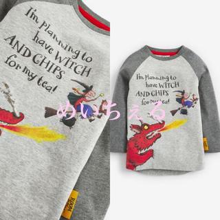 ネクスト(NEXT)の【新品】グレーマール RoomOnTheBroom ドラゴン柄長袖Tシャツ(シャツ/カットソー)
