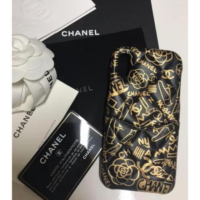 CHANEL - CHANEL iPhone X.XS 対応 スマホケース iPhoneケースの通販
