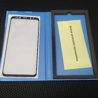 サムスン(SAMSUNG)のGALAXY S9 plus ガラスフィルム SC-03K SCV39(保護フィルム)