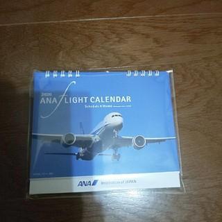 エーエヌエー(ゼンニッポンクウユ)(ANA(全日本空輸))のANA株主カレンダー(カレンダー/スケジュール)