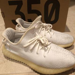 adidas - Yeezy boost 350 v2 ホワイト