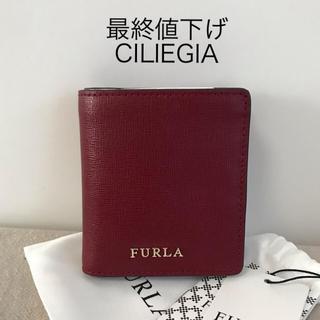 Furla - 最終値下げです❗️ 【新品】フルラ★2つ折りコンパクト財布★CILIEGIA★