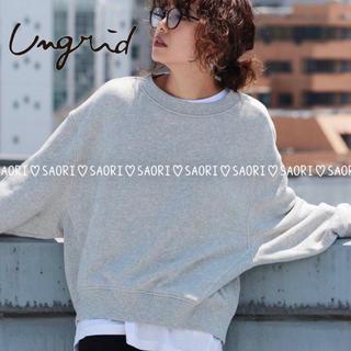 Ungrid - Ungrid【美品】ボリュームスリーブカラースウェット★TODAYFUL