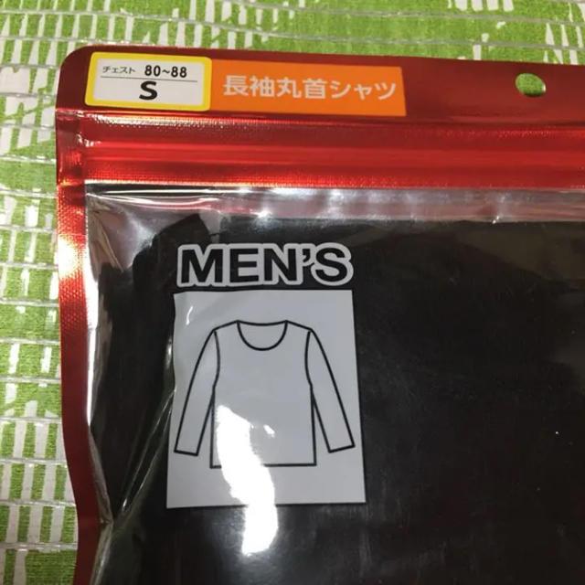 しまむら(シマムラ)のS♦︎黒✖︎2★FIBER HEAT/発熱インナー★吸湿発熱/長袖丸首シャツ メンズのトップス(その他)の商品写真
