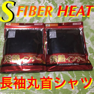 しまむら - S♦︎黒✖︎2★FIBER HEAT/発熱インナー★吸湿発熱/長袖丸首シャツ