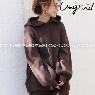 Ungrid - Ungrid【新品タグ付】ニットルーズパーカー★TODAYFUL