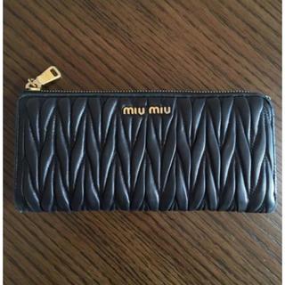 miumiu - MIU MIU★マテラッセ長財布★黒