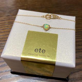 ete - ete /オパール/ブレスレット/K10