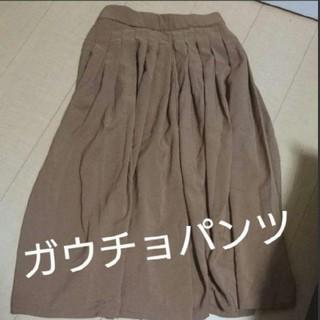 シマムラ(しまむら)のガウチョパンツ 茶色 オレンジブラウン(カジュアルパンツ)