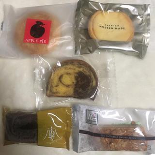 りんご🍎パイ他5個セット(菓子/デザート)