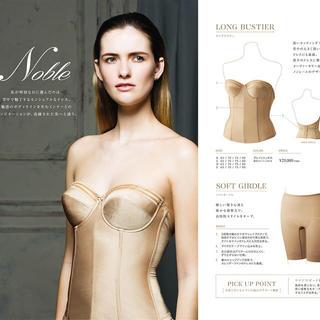 Noble - セモアブライダルインナー ノーブルC65