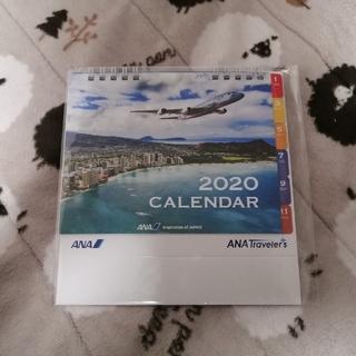 エーエヌエー(ゼンニッポンクウユ)(ANA(全日本空輸))のANA 卓上カレンダー 2020年(カレンダー/スケジュール)