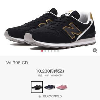 New Balance - ニューバランス WL996