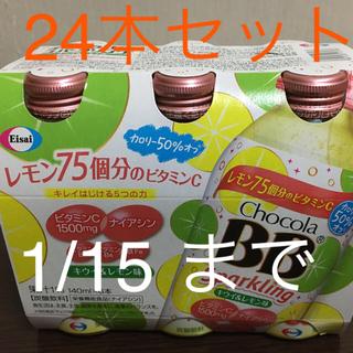 チョコラBB スパーリング 24本(その他)
