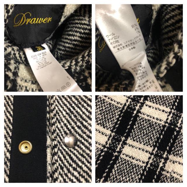 Drawer(ドゥロワー)のミッチー様専用です✨Drawer✨チェックリバーシブルコート 36 ドゥロワー レディースのジャケット/アウター(ロングコート)の商品写真