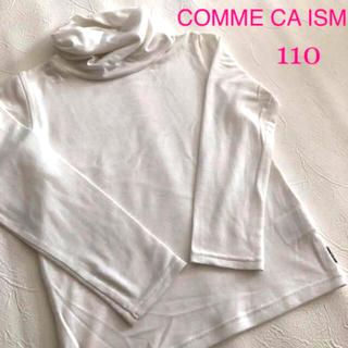 コムサイズム(COMME CA ISM)のコムサイズム  ハイネック長袖  110センチ FIVE FOXes(その他)