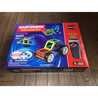 ボーネルンド(BorneLund)のマグ・フォーマー リモート・レーサーセット 新品未使用(知育玩具)