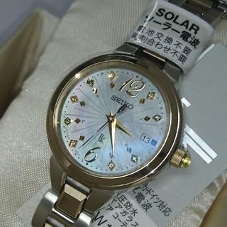 セイコー(SEIKO)の《限定》未使用 SEIKO LUKIA ソーラー電波時計: クロスシー(腕時計)