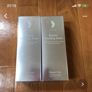 リソウコーポレーション(RISOU)のリソウ 洗顔フォーム(洗顔料)
