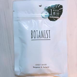 ボタニスト(BOTANIST)のBOTANIST シートマスク(パック/フェイスマスク)