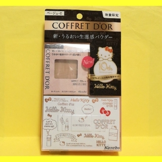 COFFRET D'OR - コフレドール ヌーディカバー モイスチャーパクト ケース付 ハローキティ BEC