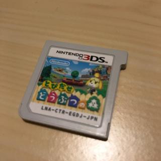 ニンテンドー3DS - とびだせどうぶつの森 3DS
