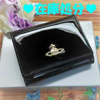 Vivienne Westwood - ♥格安セール♥ 【ヴィヴィアンウエストウッド】折財布 三つ折り 黒 エナメル