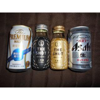サントリー(サントリー)の【新品送料込】スーパードライ 限定プレミアムモルツ 月桂冠 THE SHOT(ビール)