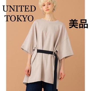STUDIOUS - 【美品】ユナイテッドトウキョウ UNITEDTOKYO 2タックビッグTシャツ