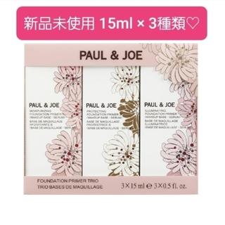 PAUL & JOE - 【新品未使用】PAUL & JOE ファンデーション プライマー セット