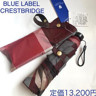 BLACK LABEL CRESTBRIDGE - 軽量折りたたみ傘 ブルーレーベルクレストブリッジ