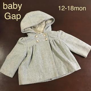 babyGAP - GAP ジャケット 12-18ヶ月 80サイズ グレー