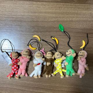 ユナイテッドアローズ(UNITED ARROWS)の【7つセット】ユナイテッドアローズ  ストラップ キーホルダー サル 人形(キーホルダー)