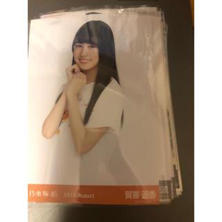 乃木坂46 - 乃木坂46 生写真 まとめ売り 40枚